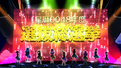 AKB0048 Next Stage   01   19