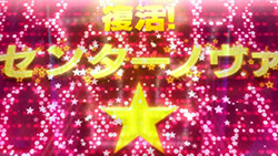 AKB0048 Next Stage   01   20