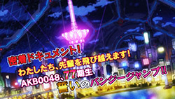 AKB0048 Next Stage   02   11