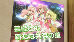 AKB0048 Next Stage   04   10