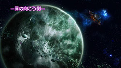 AKB0048 Next Stage   11   05