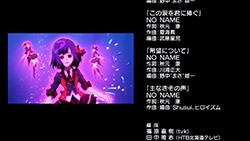 AKB0048 Next Stage   ED4   05