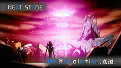 Accel World   18   Preview 02