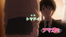 Amagami SS   05   Preview 03