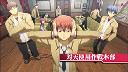 Angel Beats!   01   23