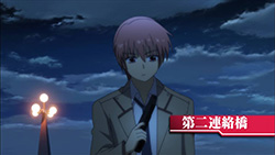 Angel Beats!   01   26