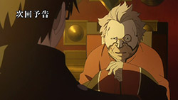 Ao no Exorcist   20   Preview 02