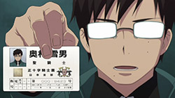 Ao no Exorcist   22   03