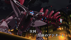 Aquarion EVOL   05   Preview 02