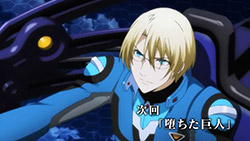 Aquarion EVOL   12   Preview 03