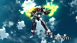 Aquarion EVOL   15   Preview 03