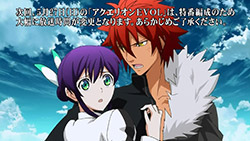 Aquarion EVOL   21   Preview 01