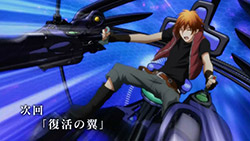 Aquarion EVOL   21   Preview 02