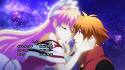 Aquarion EVOL   24   35