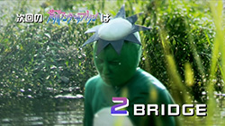 Arakawa Under the Bridge   01   45