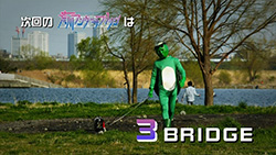 Arakawa Under the Bridge   02   Preview 01