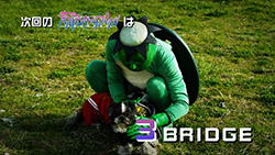 Arakawa Under the Bridge   02   Preview 03