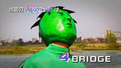 Arakawa Under the Bridge   03   Preview 01
