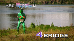 Arakawa Under the Bridge   03   Preview 02