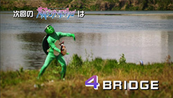 Arakawa Under the Bridge   03   Preview 03