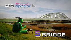 Arakawa Under the Bridge   04   Preview 01