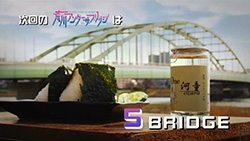Arakawa Under the Bridge   04   Preview 03