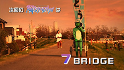 Arakawa Under the Bridge   06   Preview 01