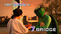 Arakawa Under the Bridge   06   Preview 02