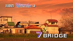 Arakawa Under the Bridge   06   Preview 03
