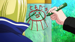 Arakawa Under the Bridge   07   19