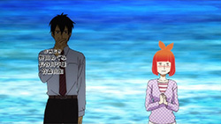 Arakawa Under the Bridge   07   39