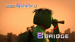 Arakawa Under the Bridge   07   Preview 03
