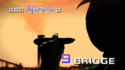 Arakawa Under the Bridge   08   Preview 02