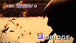 Arakawa Under the Bridge   08   Preview 03