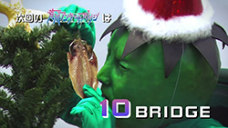 Arakawa Under the Bridge   09   Preview 02