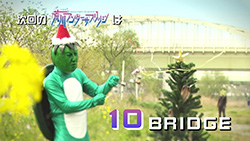Arakawa Under the Bridge   09   Preview 03