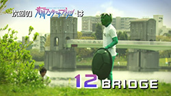Arakawa Under the Bridge   11   Preview 01
