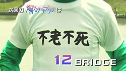 Arakawa Under the Bridge   11   Preview 03