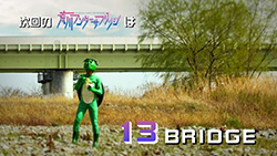 Arakawa Under the Bridge   12   Preview 01