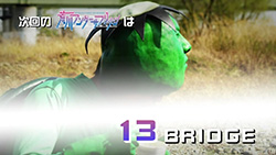 Arakawa Under the Bridge   12   Preview 02