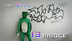 Arakawa Under the Bridge   12   Preview 03