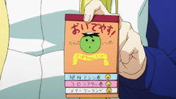 Arakawa Under the Bridge   13   20