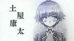 Baka to Test to Shoukanjuu Ni   08   08