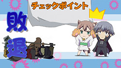 Baka to Test to Shoukanjuu Ni   12   17