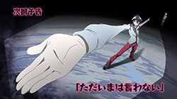 Blood Lad   01   Preview 01
