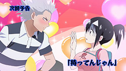 Blood Lad   02   Preview 02