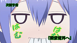 Blood Lad   03   Preview 02