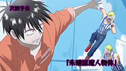 Blood Lad   04   Preview 01