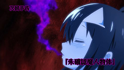 Blood Lad   04   Preview 02