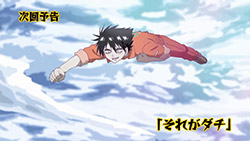 Blood Lad   05   Preview 01